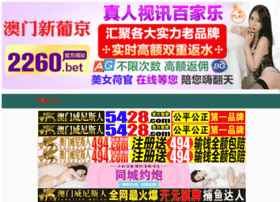 shivaniinternational.net