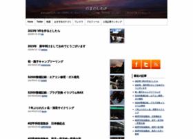 shiwaza.com
