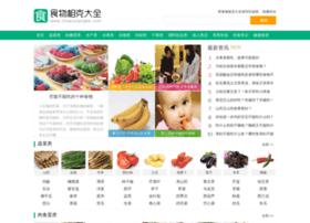 shiwuxiangke.com