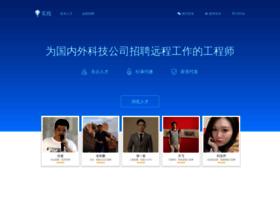 shixian.com