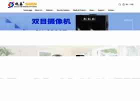 shixin-china.com