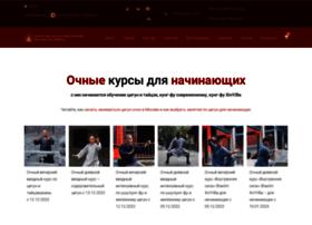 shiyanbin.ru