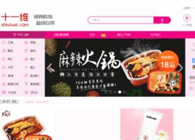 shiyiwei.com