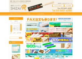 shizai-r.com