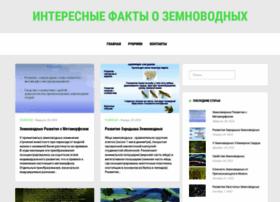 shizarium.ru