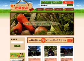shizen-taiyo.com