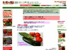 shizennoho.com