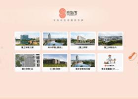 shizhijie.com