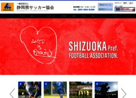 shizuoka-fa.com