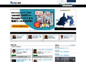 shizuoka-president.net