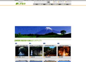 shizuoka.mytabi.net