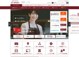shizuokabank.co.jp