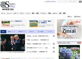 shizushin.com