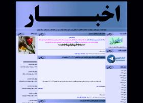 shjbaran.blogfa.com