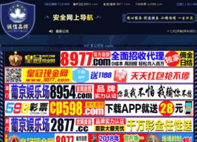 shjj522.com