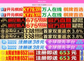 shjusheng.com