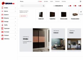 shkaf.ru