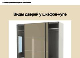 shkafi.kiev.ua