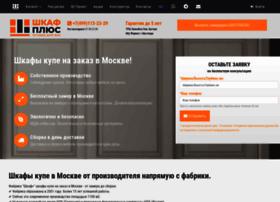 shkafplus.ru