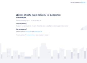 shkafy-kupe-zakaz.ru