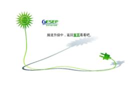 shkelan.gesep.com