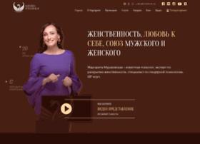 shkola-margo.com