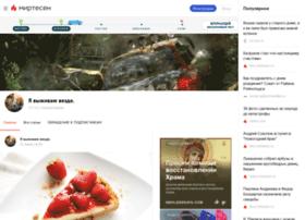 shkola-v-blog.ru