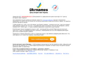 shkolakulinarov.ru