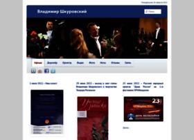 shkurovsky.ru