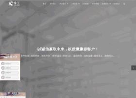 shlgjd.com