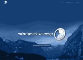 shlomi-group.com