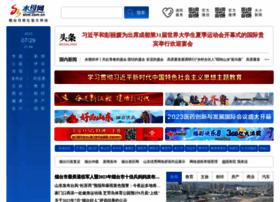 shm.com.cn