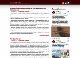 shmidt.net