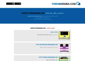 shmo7e.forumarabia.com