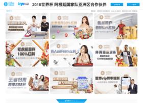shmq.net.cn