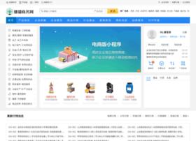 shnanziyiyuan.cn