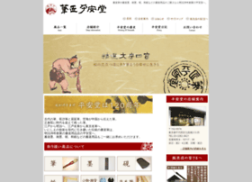 sho-heiandou.co.jp