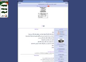 shobheh.parsiblog.com
