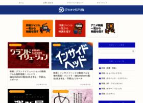 shochiku-eigakan.com