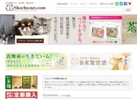 shochu-net.com