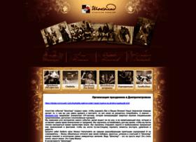 shocolate.com.ua