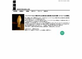 shoe-riya.com