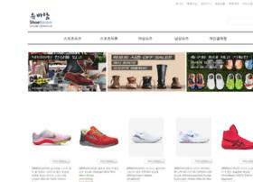 shoebaram.com