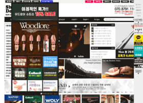 shoedr.co.kr