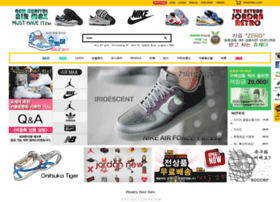 shoegather.co.kr