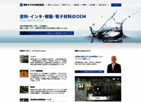 shoei-chem.jp