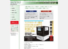 shoeido-print.co.jp