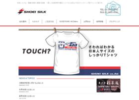 shoeisilk.co.jp
