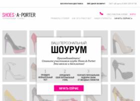 shoes-a-porter.ru