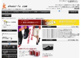 shoes-lv.com
